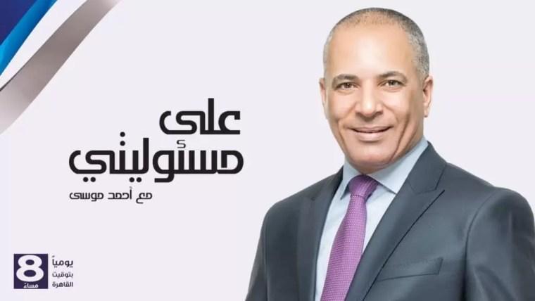 تردد قناة صدى البلد الجديدبمصر سبتمبر 2018 : قناة المسلسلات الدرامية على النايل سات