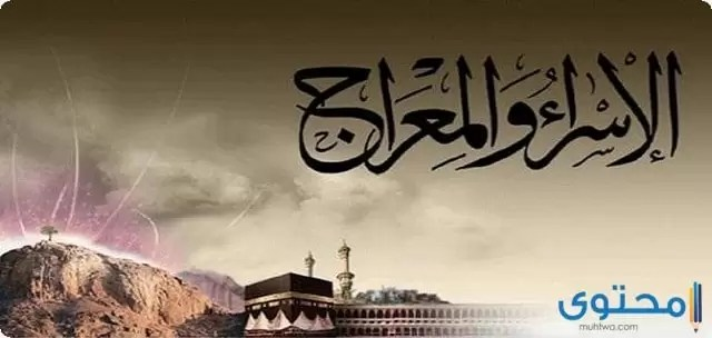 Wisam Al Janabi On Twitter R Shiaa1 R Shiaa2 Http T Co