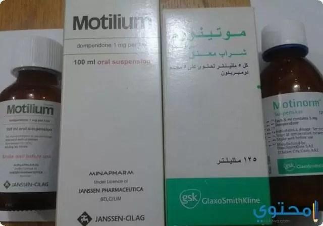 موتينورم علاج الاستفراغ عند الاطفال بسبب البرد