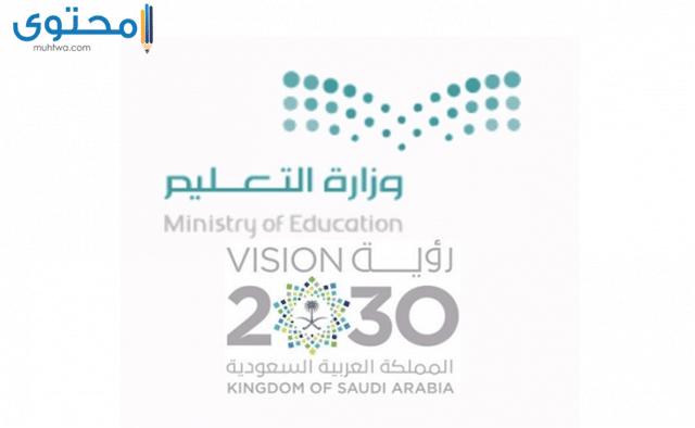 شعار وزارة التربية والتعليم مفرغ