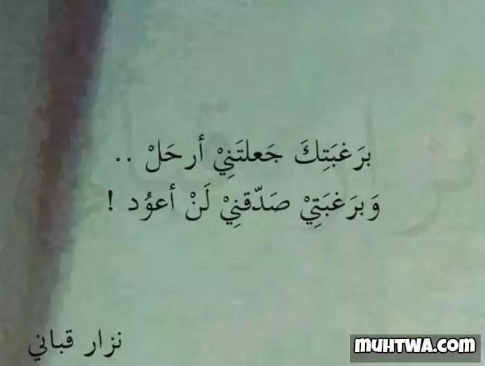 تجاهل شخص لك ماذا يعني