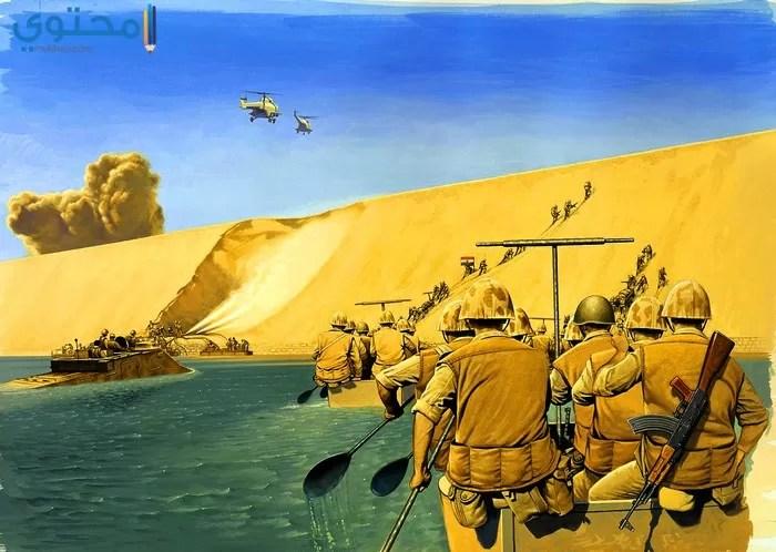 أجمل صور وبوستات عن حرب اكتوبر 1973 موقع محتوى