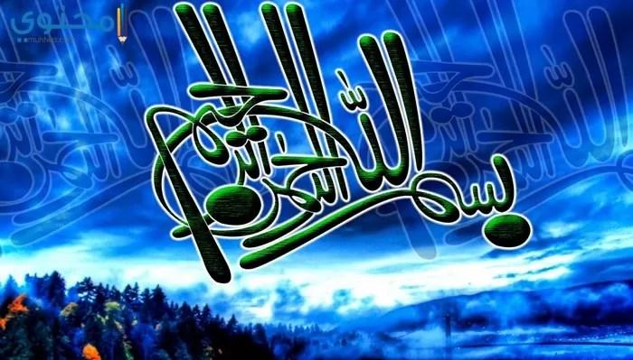 أجمل صور دينية اسلامية 2019 موقع محتوى