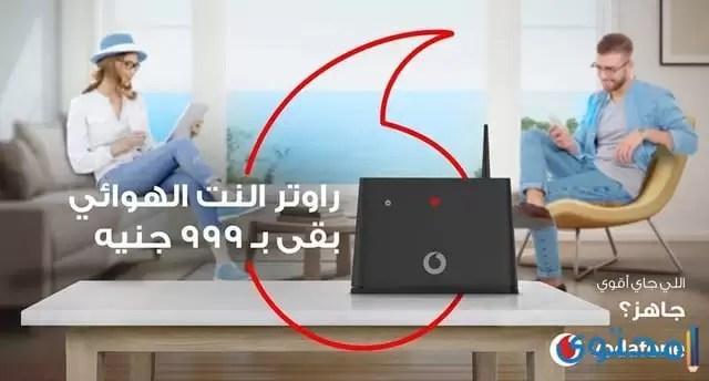 عروض باقات نت فودافون الجديدة موقع محتوى