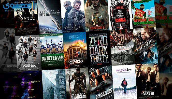 تردد قنوات افلام أجنبي حديثة 2020 مترجمة موقع محتوى