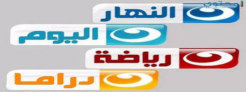 تردد قنوات النهار 2020 Al Nahar علي النايل سات موقع محتوى