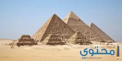 موضوع تعبير عن آثار مصر والسياحة موقع محتوى