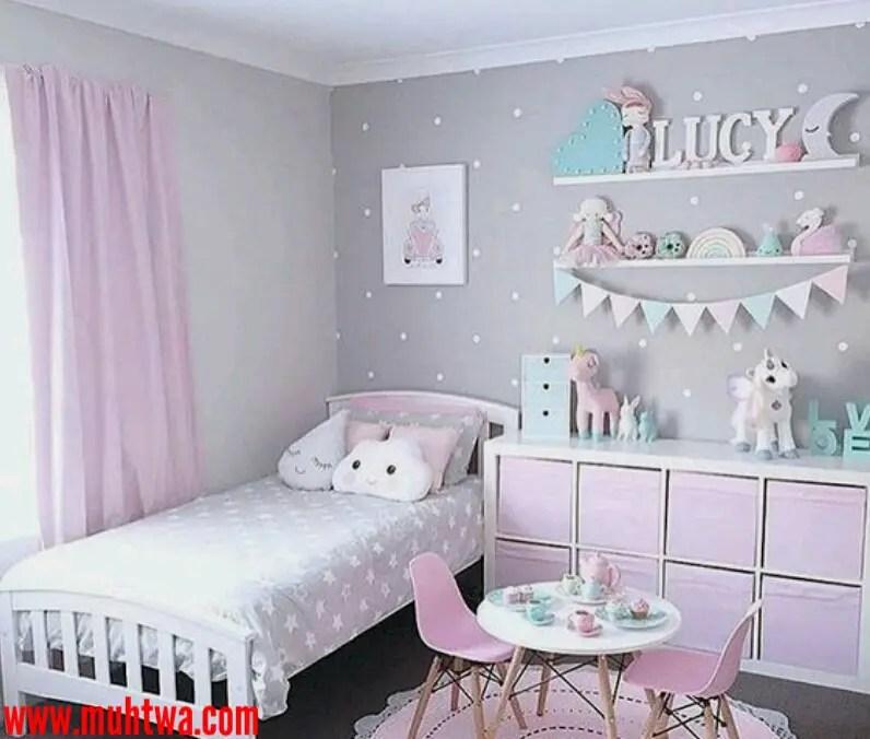 غرف نوم اطفال 2019 Kids Room حديثة موقع محتوى