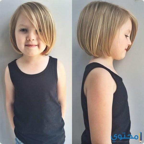 قص شعر قصير للاطفال قصات شعر بنات صغار