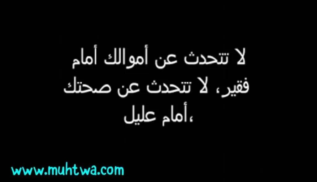 أمثال عربية مشهورة موقع محتوى