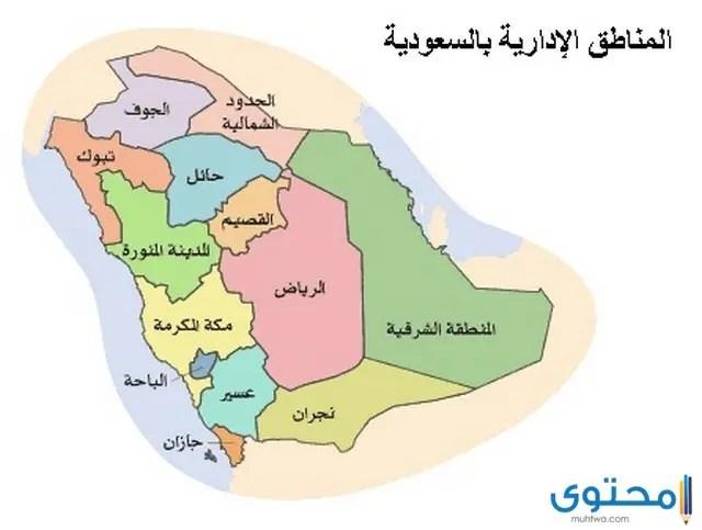 اسماء مدن ومحافظات المملكة العربية السعودية موقع محتوى