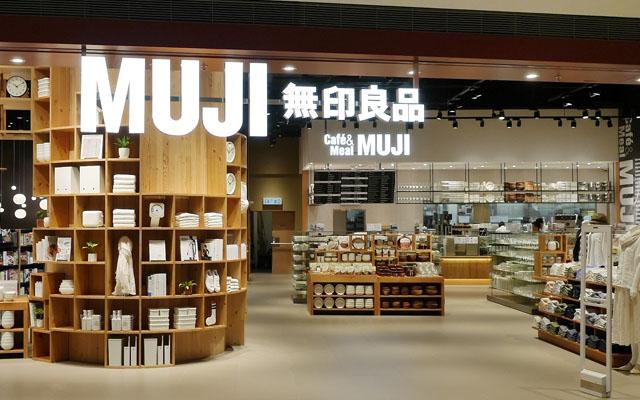 MUJI Festival Walk Store MUJI