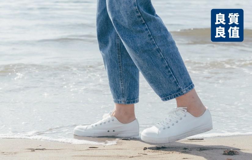 無印良品 MUJI 》 良質良值:撥水加工有機棉舒適休閒鞋,原售價799元,良值→699元!