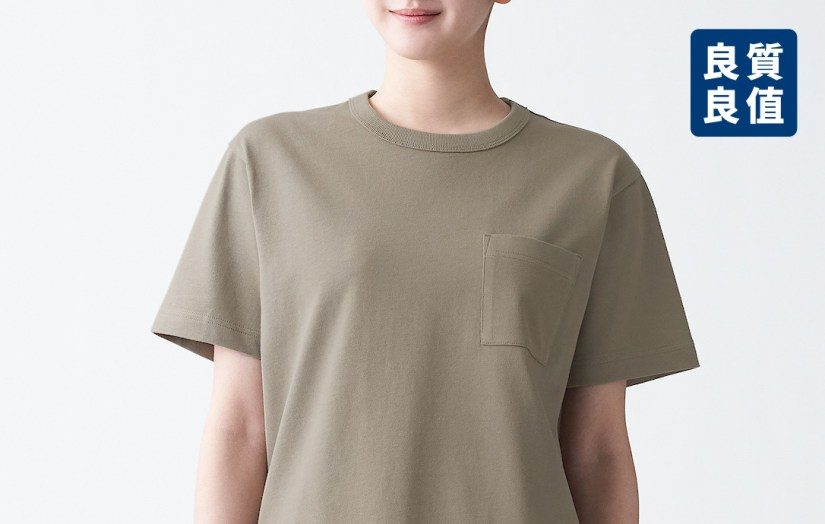 無印良品 MUJI 》 良質良值:粗織短袖T恤,使用有機棉製成。原售價450元→良值399元!
