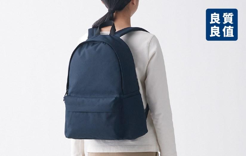無印良品 MUJI 》 良質良值:可減輕肩膀負擔撥水加工聚酯纖維後背包,原售價990元→良值799元!