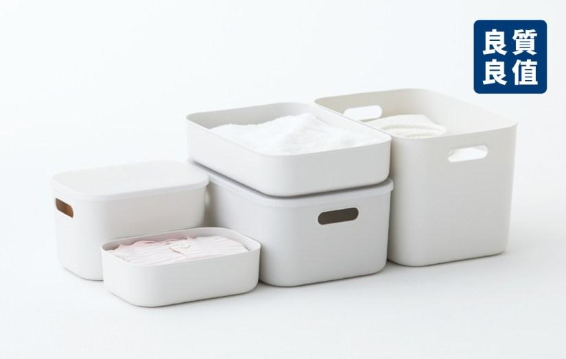 無印良品 MUJI 》 良質良值:【軟質聚乙烯收納盒】原售價70元起→良值59元起!