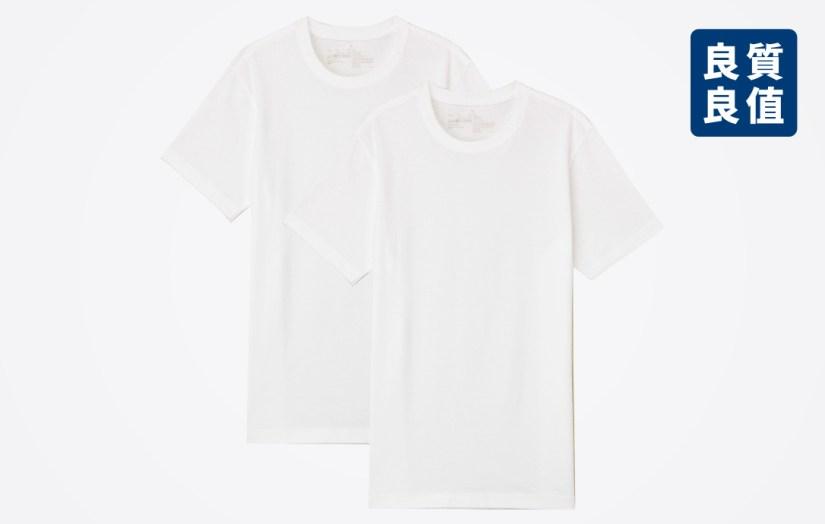 無印良品 MUJI 》 良質良值:男有機棉無側縫2入內衣,原售價350元→良值299元!