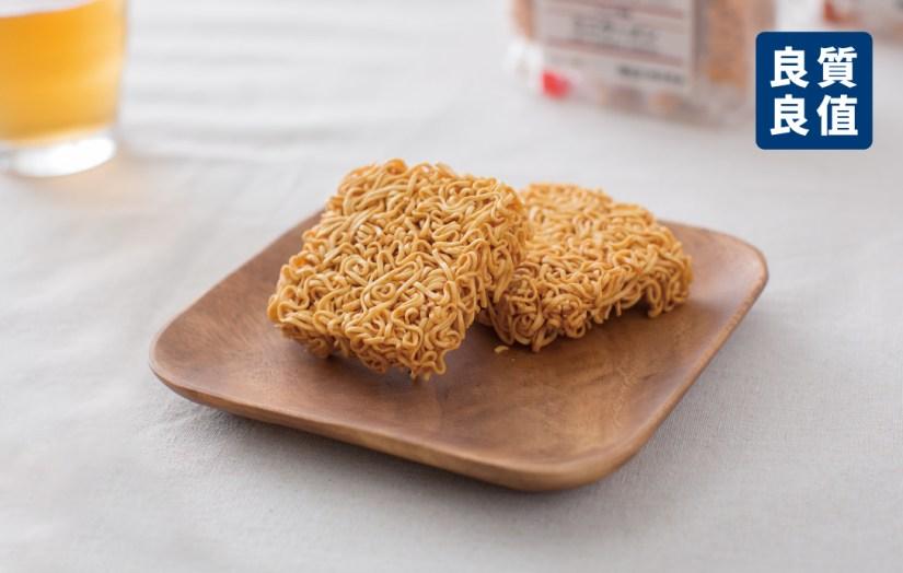 無印良品 MUJI 》 良質良值:即食迷你拉麵~原售價49元→良值39元!