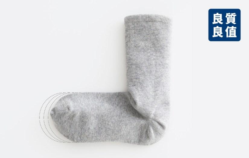 無印良品 MUJI 》 良質良值:男女直角襪,原售價120元→良值99元!