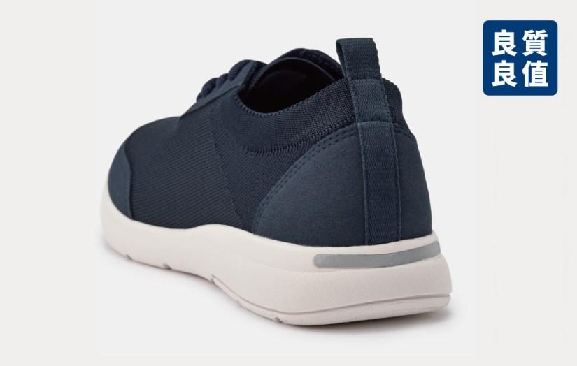 無印良品 MUJI 》 良質良值:聚酯纖維足跟緩衝運動鞋,原售價990元→良值799元!