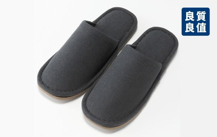 無印良品 MUJI 》 良質良值:棉織EVA底部左右皆可使用拖鞋~原售價190元→良值169元!