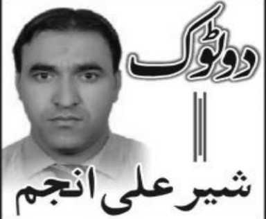 گلگت بلتستان میں لینڈریفارمز کا شوشا اور سٹیٹ سبجیکٹ رول کی خلاف ورزیاں۔۔۔شیر علی انجم