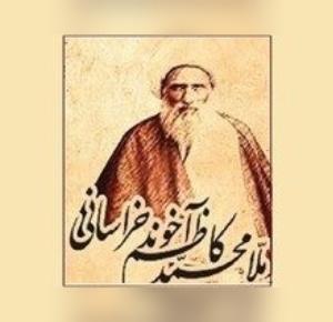 آخوند خراسانی اور ایران کی تحریکَ جمہوریت (1906ء تا 1911ء)، قسط دوم ۔۔  حمزہ ابراہیم