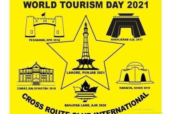عالمی یوم سیاحت اور پاکستان میں سیاحت کو درپیش مسائل(  حصّہ اوّل) ۔۔ڈاکٹر سید محمد عظیم شاہ بخاری