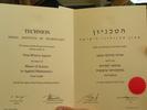 the diploma