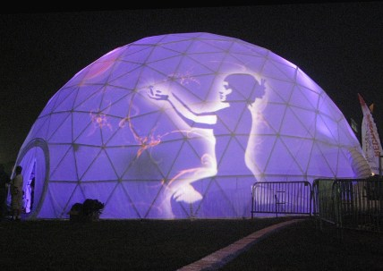 v-fest-purple-projection