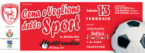 Multiradio Live - Cena e veglione dello Sport a Belforte del Chienti (Mc) sabato 13 febbraio 2016