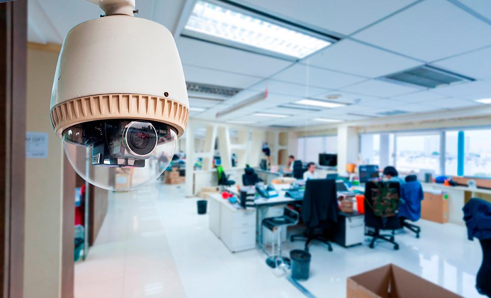 O que é o monitoramento empresarial?