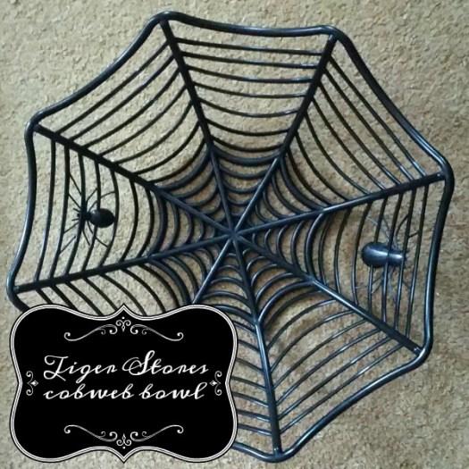 Tiger Stores cobweb bowl
