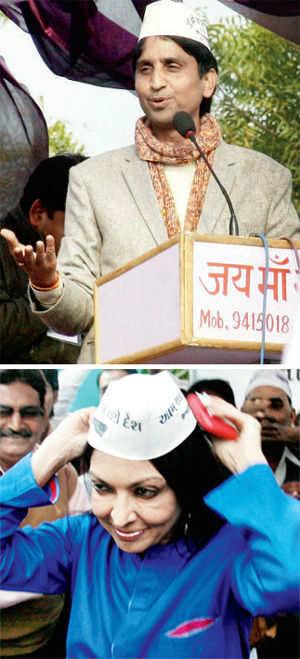 Mallika Sarabhai blasts AAP, a week after joining it