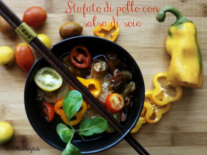 Stufato di pollo con pomodori, peperoni e salsa di soia