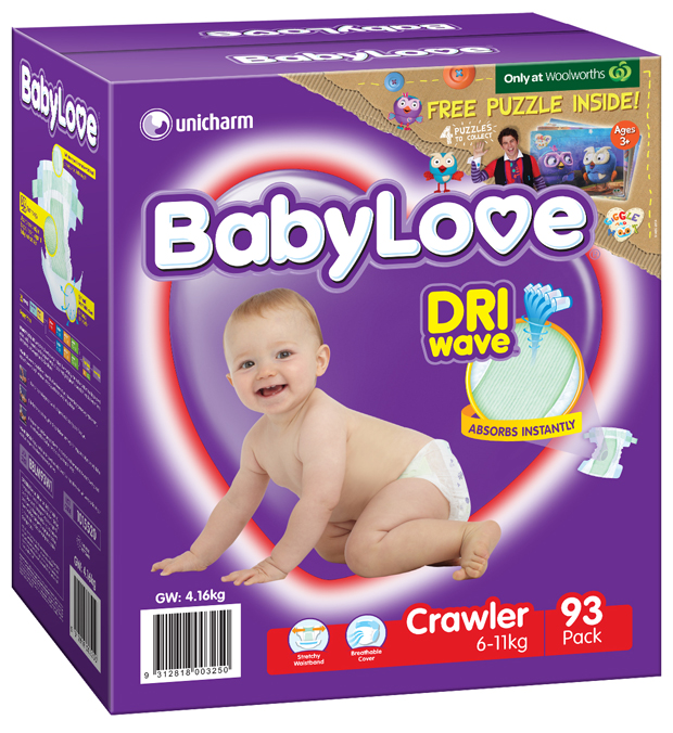 BabyLove Giggle and Hoot