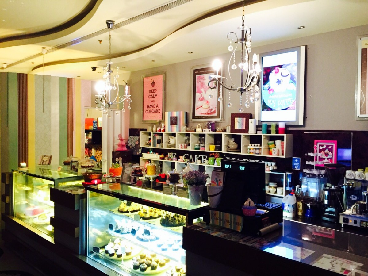 Zuccero Cakery in Ajman,UAE : Review