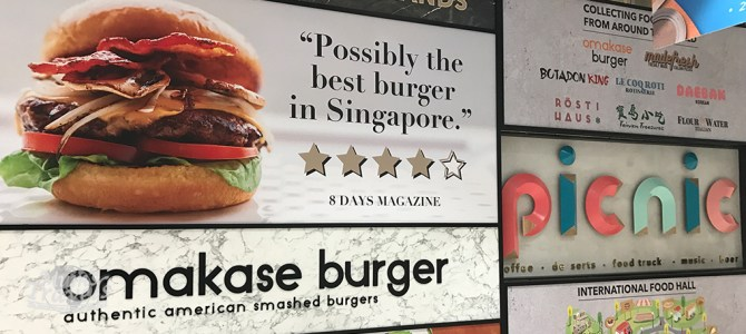 Eating in Singapore – Singapore's Best Burger @ Omakase Burger