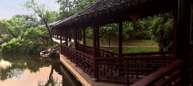 Suzhou 2017 – Pan Men Scenic Area