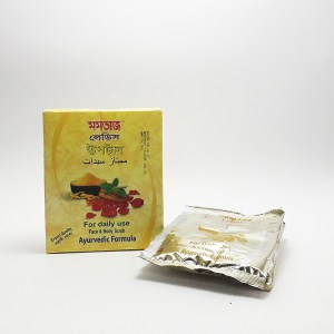 HERBAL-LADIES-UPTON-60G