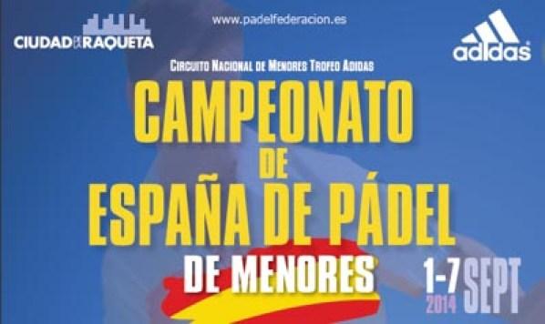 Campeonato de España de pádel de menores