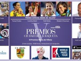 Premiados por la Ciudad de la Raqueta en 2016