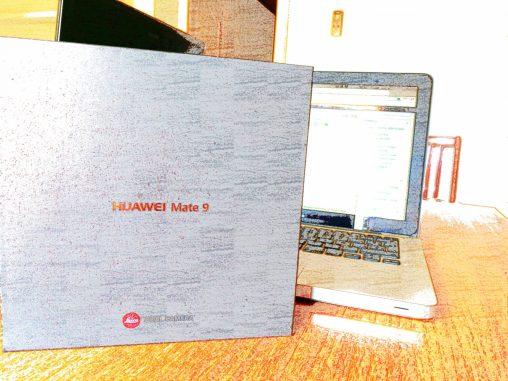 Huawei Mate 9, un gama alta muy actual