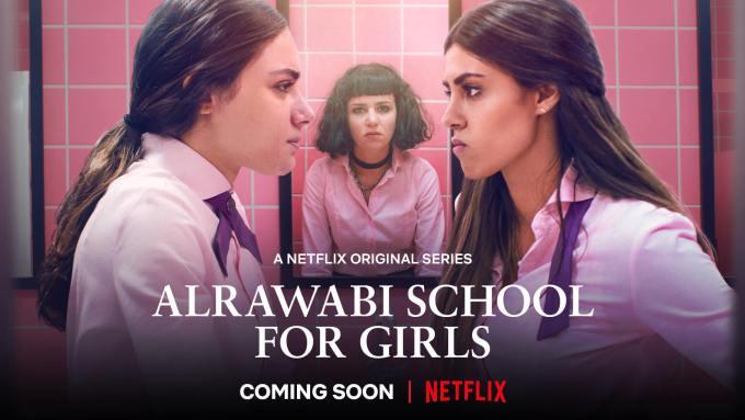 ALRawabi School for Girls, 1ª Temporada