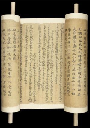 antiguosdocumentos chinos