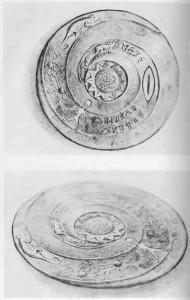 Extranas inscripciones en las piedras dropa e1346955322580 190x300 Las piedras Dropa, vestigios de una antigua civilización