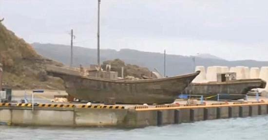 Barcos fantasmas costas de Japón