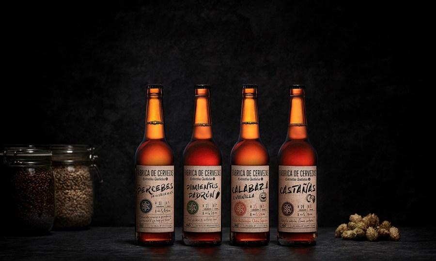 Fabrica de Cervezas Estrella Galicia 2018