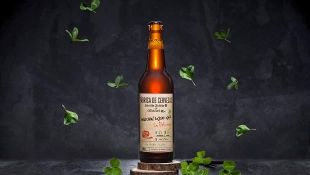 """La Pelirroja"" Fábrica de Cervezas Estrella Galicia"