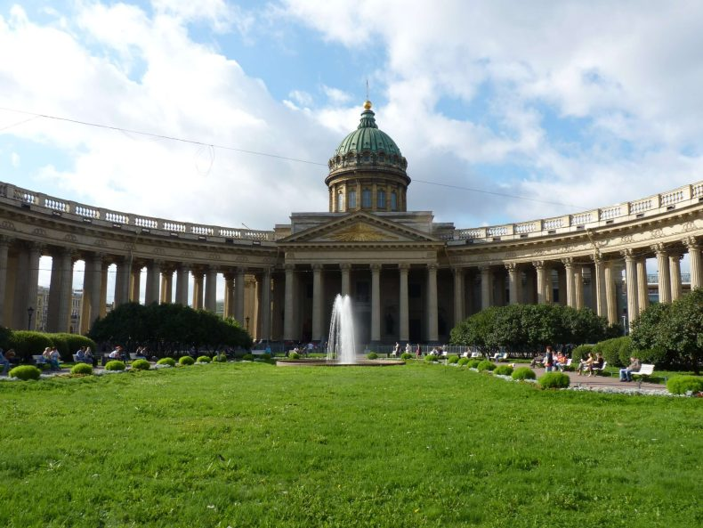 Catedral de Nossa Senhora de Kazan São Petersburgo Rússia Mundo Indefinido